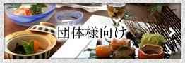 bnr_dantai