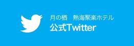 bnr_twitter